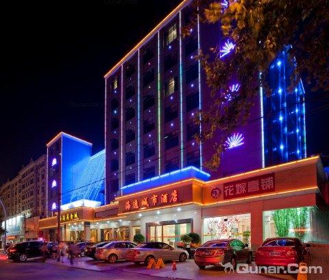 荆门海逸城市酒店象山店