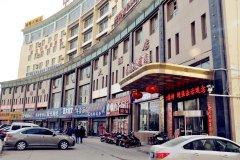 喀什锦德大酒店
