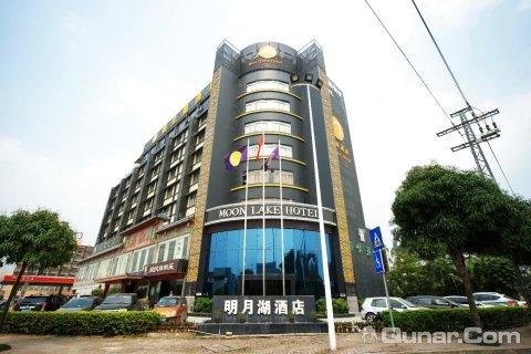 明月湖酒店(南宁高新丰达店)