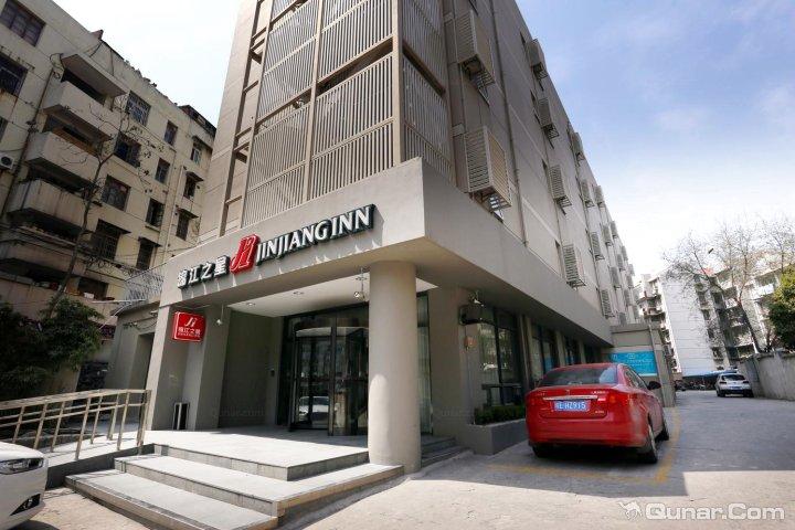 锦江之星酒店蚌埠火车站解放一路店
