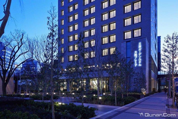 大阪普米尔三井花园饭店(Mitsui Garden Hotel Osaka Premier)