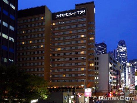 新宿灿路都广场大饭店(Hotel Sunroute Plaza Shinjuku)
