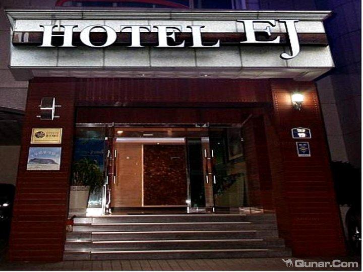 EJ酒店-Goodstay认证(Goodstay EJ Hotel)