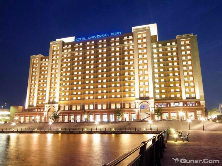 环球港酒店(Hotel Universal Port)