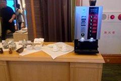 北海道星野Tomamu Risonare大酒店(Hoshino Resorts Risonare Tomamu Hotel Hokkaido)