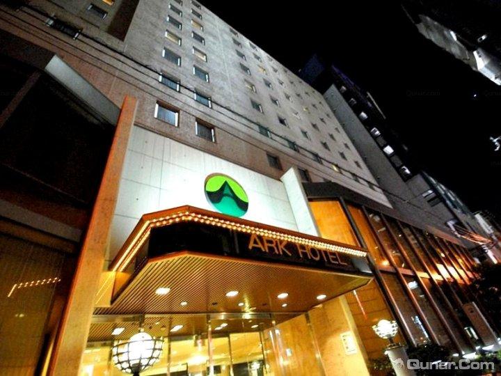 大阪心斋桥方舟大酒店(Ark Hotel Osaka Shinsaibashi)