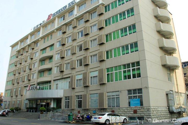 锦江之星酒店南阳建设中路店