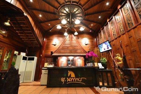 特鲁暹罗帕亚泰路酒店(True Siam Phayathai Hotel)