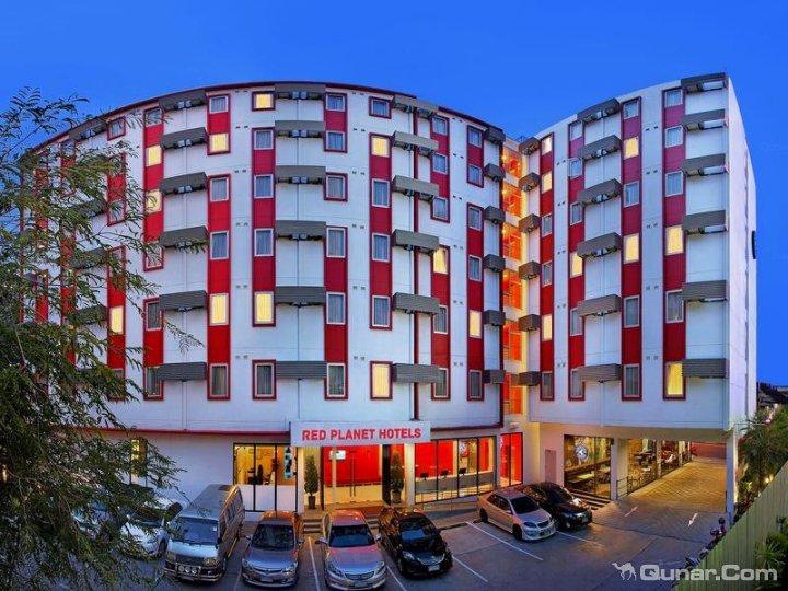 芭堤雅火星酒店(Red Planet Pattaya)