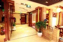 甘孜雍琸大酒店