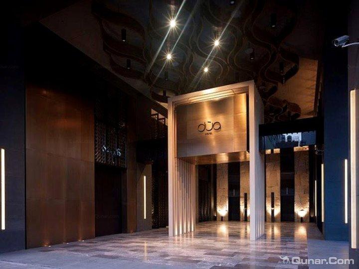 高雄DUA酒店(Hotel Dua)