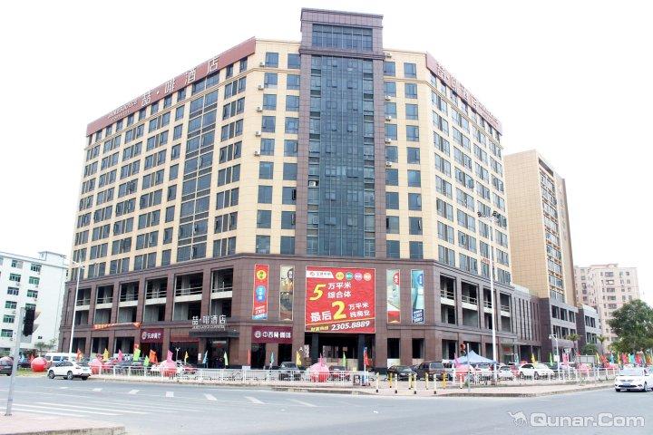 深圳乐绅酒店深圳机场新航站楼店