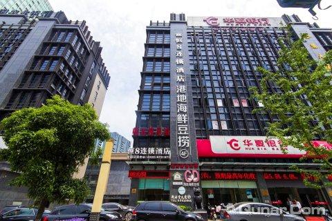恒8连锁酒店(桐庐迎春南路店)