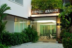 普吉岛机场公寓酒店(Airport Mansion Phuket)