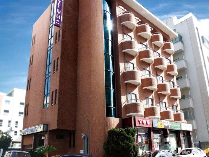 济州岛维纳斯酒店(Winners Hotel Jeju Island)