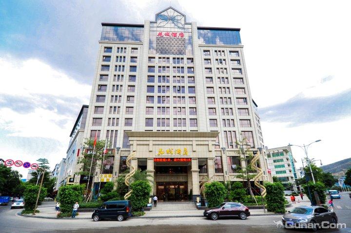 攀枝花花城酒店
