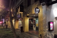 新加坡华绣酒店 (Staycation Approved)(Amoy by Far East Hospitality Singapore (Staycation Approved))