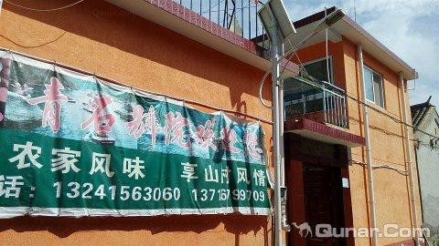 北京青石别院