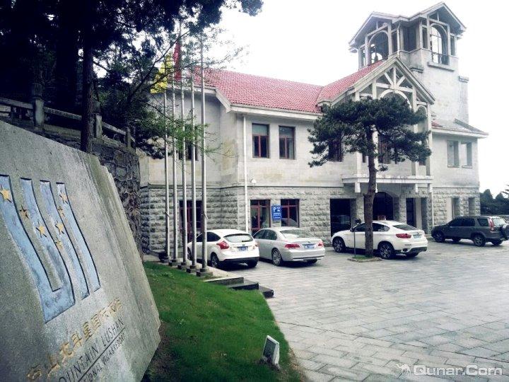 庐山北斗星国际饭店