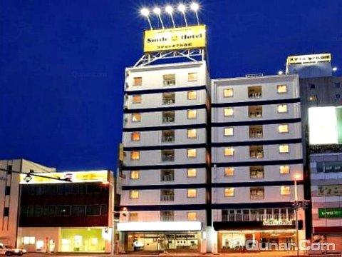 函馆微笑酒店(Smile Hotel Hakodate)