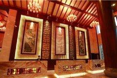 阳城相府庄园酒店