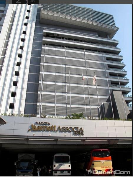 名古屋万豪酒店(Nagoya Marriott Associa Hotel)