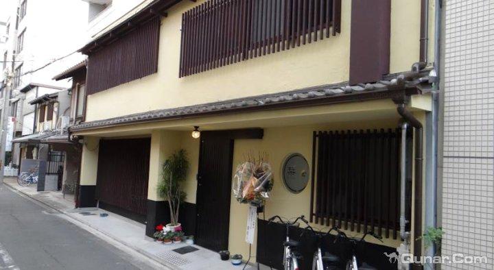栞庵旅馆(Shiori-an)