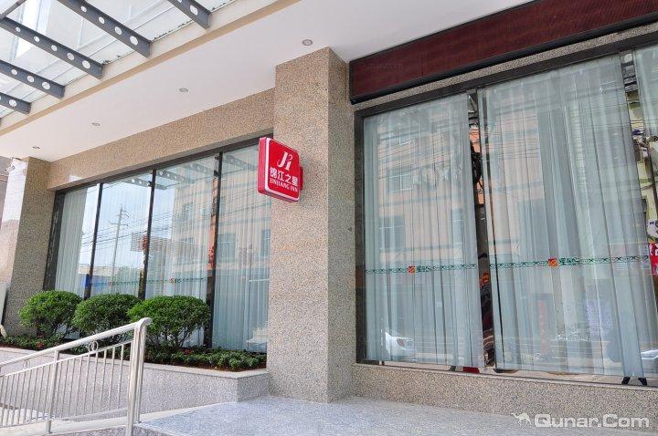 锦江之星酒店昆明长水机场店