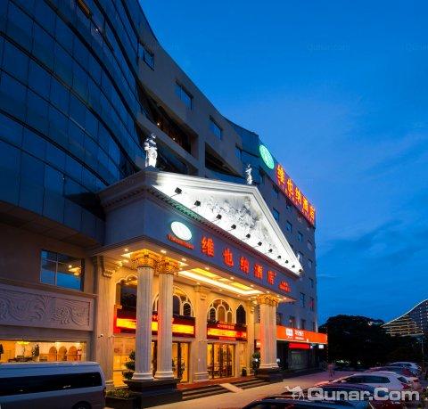 维也纳酒店深圳大梅沙滨海明珠店