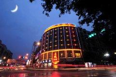 赤水名城大酒店