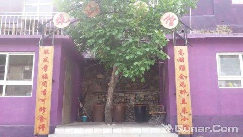 北京观山小筑主题酒店