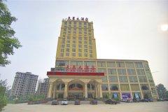 漯河天昱大酒店