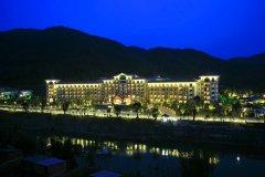 龙岩天子温泉旅游度假区(珑泊湾大酒店)