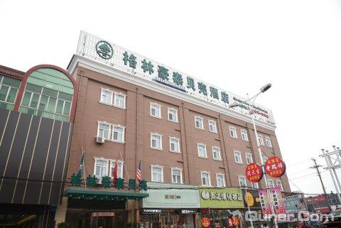 格林豪泰酒店霸州胜芳汽车站店