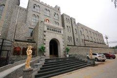 北京美神宫温泉城堡酒店