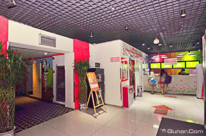 布丁酒店济南大观园火车站店