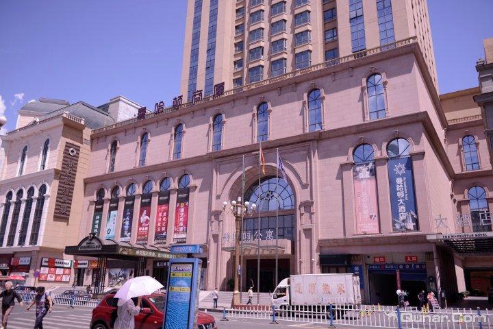 哈尔滨曼哈顿大酒店