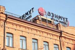 莫斯科阿兹姆特图拉酒店(AZIMUT Moscow Tulskaya Hotel)