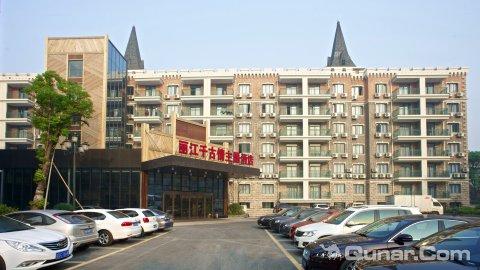 杭州宋城千古情主题酒店西湖店