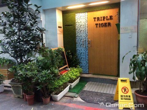 台北西门町三只老虎青年旅社(Taipei Triple Tiger Hostel)