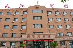 丹东市新天池宾馆