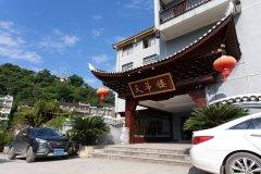 凤凰河岸天华楼酒店