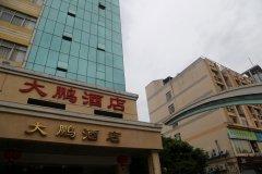 珠海大鹏酒店