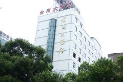 岳阳金海大酒店