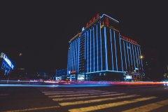 锡林浩特滨河酒店