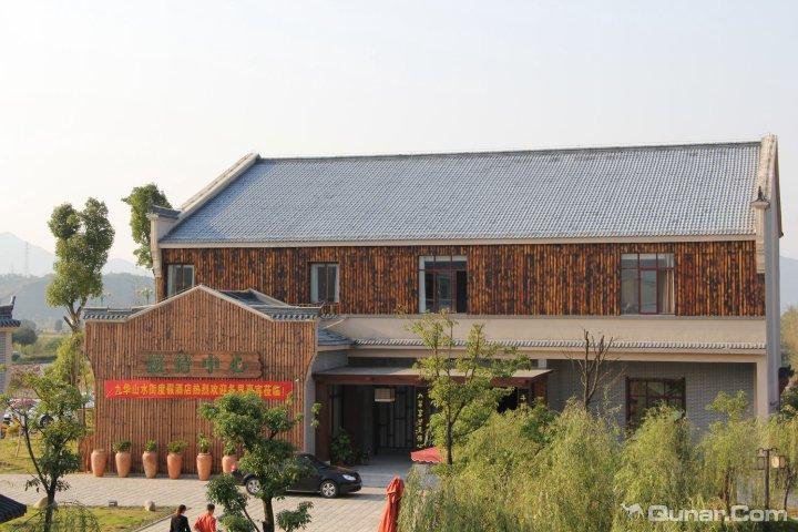九华山水街度假酒店