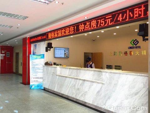 隆格春天精品酒店(上海车墩影视乐园店)