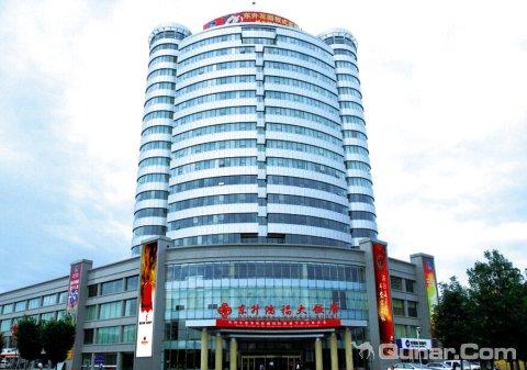 昌吉东升鸿福大饭店