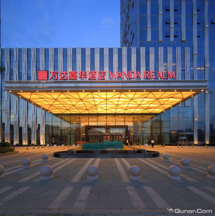 泰安万达嘉华酒店