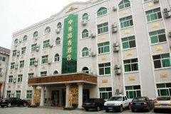 舞钢中泰商务酒店